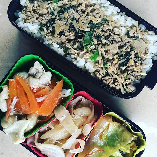 今日のお弁当♪#sudach #蘇大地 #田舎 #田舎暮らし #お弁当 #お弁当記録 #お弁当日記 #お弁当作り #お弁当作り楽しもう部 (Instagram)