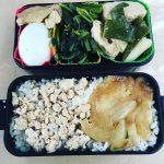 今日のお弁当♪#蘇大地 #sudach #お弁当 #お弁当記録 #お弁当日記 #お弁当作り楽しもう部(Instagram)